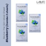 blueberry vitamin face mask sheet