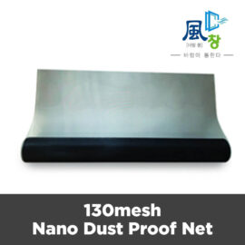 dust proof net