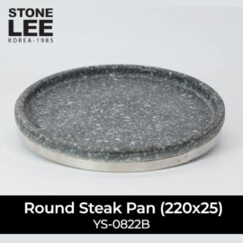 Deluxe Stone Round Steak Cookware
